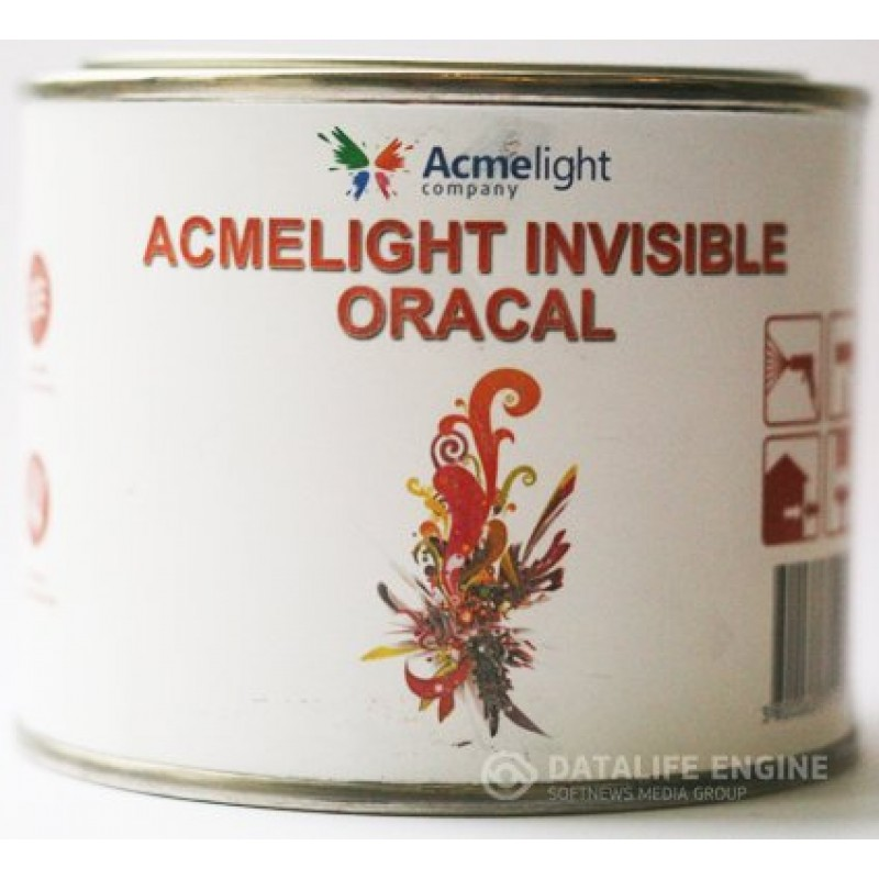 Acmelight-invisible ORACAL 0,5л